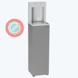 Fontaine réfrigérante